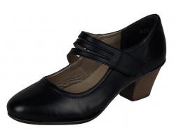 Туфли женские Rieker артикул 45060-00