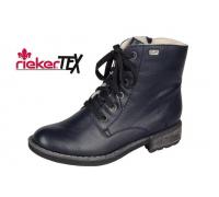 Ботинки женские Rieker артикул 74632-14
