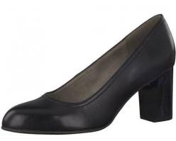 Туфли женские Jana артикул 8-22401-20 001