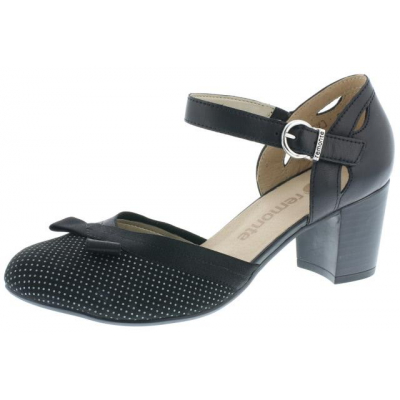 Туфли летние женские Remonte артикул D0808-02