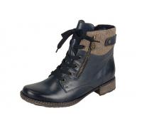 Ботинки женские Remonte артикул D4379-14