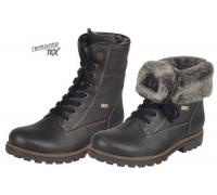 Ботинки женские Remonte артикул D7474-01