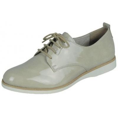 Туфли женские Remonte артикул R0400-62