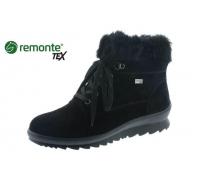 Ботинки женские Remonte артикул R4370-02