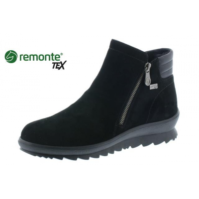 Ботинки женские Remonte артикул R4376-02