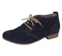 Туфли женские Remonte артикул R4870-14