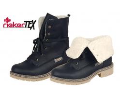 Ботинки женские Rieker артикул Y1421-01