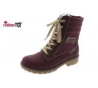 Ботинки женские Rieker артикул Y9133-35
