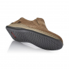Туфли летние мужские Rieker артикул 05289-64
