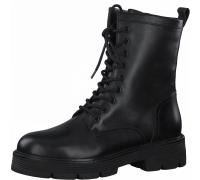 Ботинки женские MARCO TOZZI артикул 2-25286-27-002