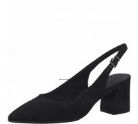 Туфли летние женские MARCO TOZZI артикул 2-29602-26-001