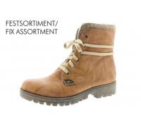 Ботинки женские Rieker артикул 785F5-24