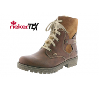 Ботинки женские Rieker артикул 785G1-23