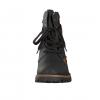 Ботинки женские Rieker артикул 785G5-02