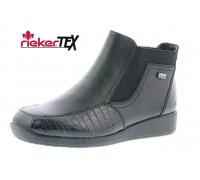 Ботинки женские Rieker артикул 94060-00
