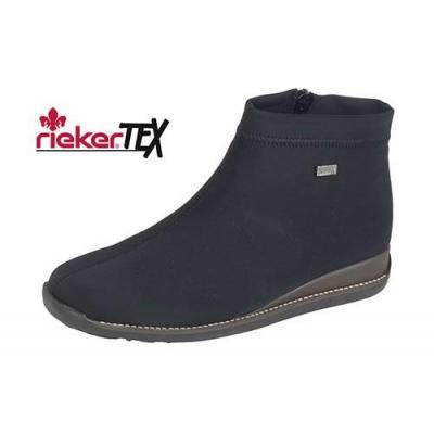 Ботинки женские Rieker артикул 98251-00