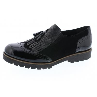 Туфли женские Remonte артикул D0114-02