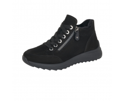 Ботинки женские Remonte артикул D5770-02