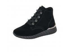 Ботинки женские Remonte артикул D5972-02
