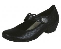 Туфли женские Remonte артикул D7300-01
