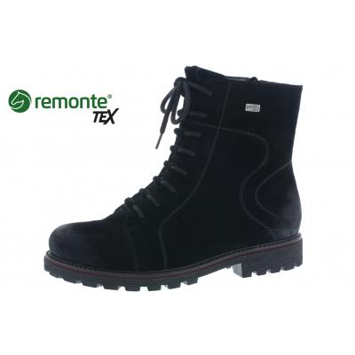 Ботинки женские Remonte артикул D7463-02