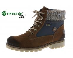 Ботинки женские Remonte артикул D7466-20