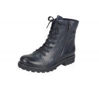 Ботинки женские Remonte артикул D7475-14