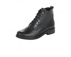 Ботинки женские Remonte артикул D8370-01