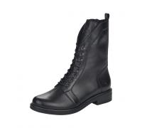 Ботинки женские Remonte артикул D8380-01
