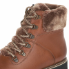 Ботинки женские Remonte артикул D8462-24