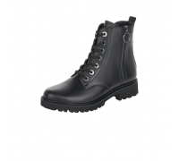 Ботинки женские Remonte артикул D8671-01