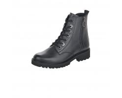 Ботинки женские Remonte артикул D8671-14