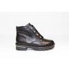 Ботинки женские Remonte артикул D9276-01