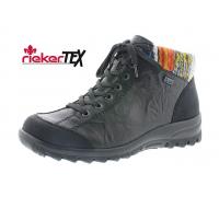 Ботинки женские Rieker артикул L7130-00