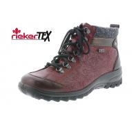 Ботинки женские Rieker артикул L7144-35