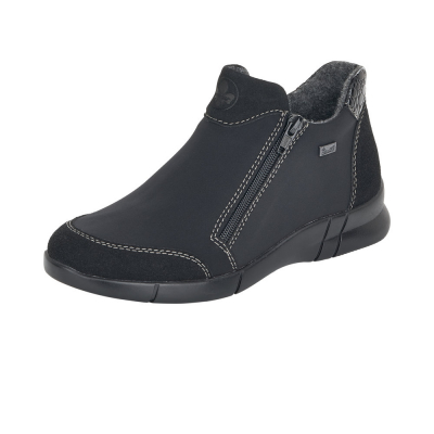 Ботинки женские Rieker артикул N2192-00