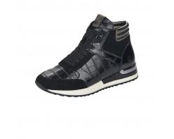 Ботинки женские Remonte артикул R2573-01