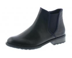 Ботинки женские Remonte артикул R3315-03