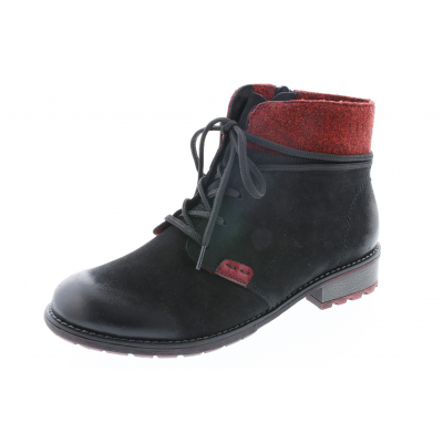 Ботинки женские Remonte артикул R3332-02