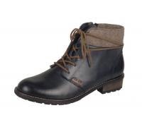 Ботинки женские Remonte артикул R3332-14