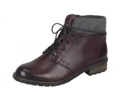 Ботинки женские Remonte артикул R3332-35