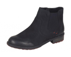 Ботинки женские Remonte артикул R3378-03