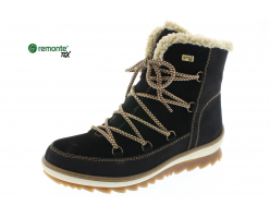 Ботинки женские Remonte артикул R4373-02