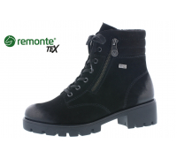Ботинки женские Remonte артикул R5370-02