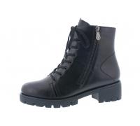 Ботинки женские Remonte артикул R5372-01