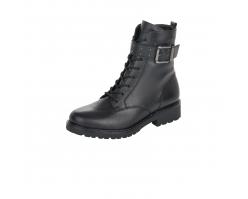 Ботинки женские Remonte артикул R6584-01