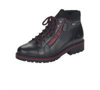 Ботинки женские Remonte артикул R6587-01
