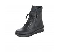 Ботинки женские Remonte артикул R8474-01