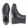 Ботинки женские Rieker артикул X2570-00