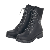 Ботинки женские Rieker артикул X2642-00